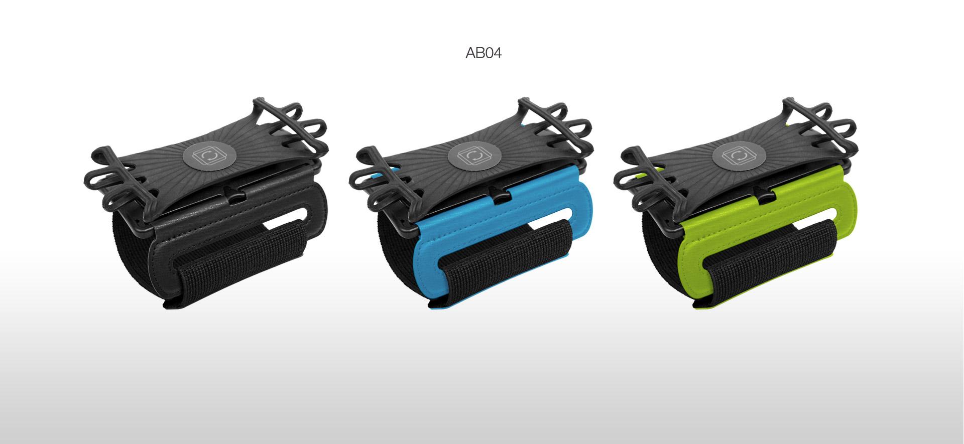 AB04 dostępna w trzech wersjach kolorystycznych.